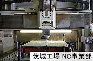 高品質の金属加工のイメージ